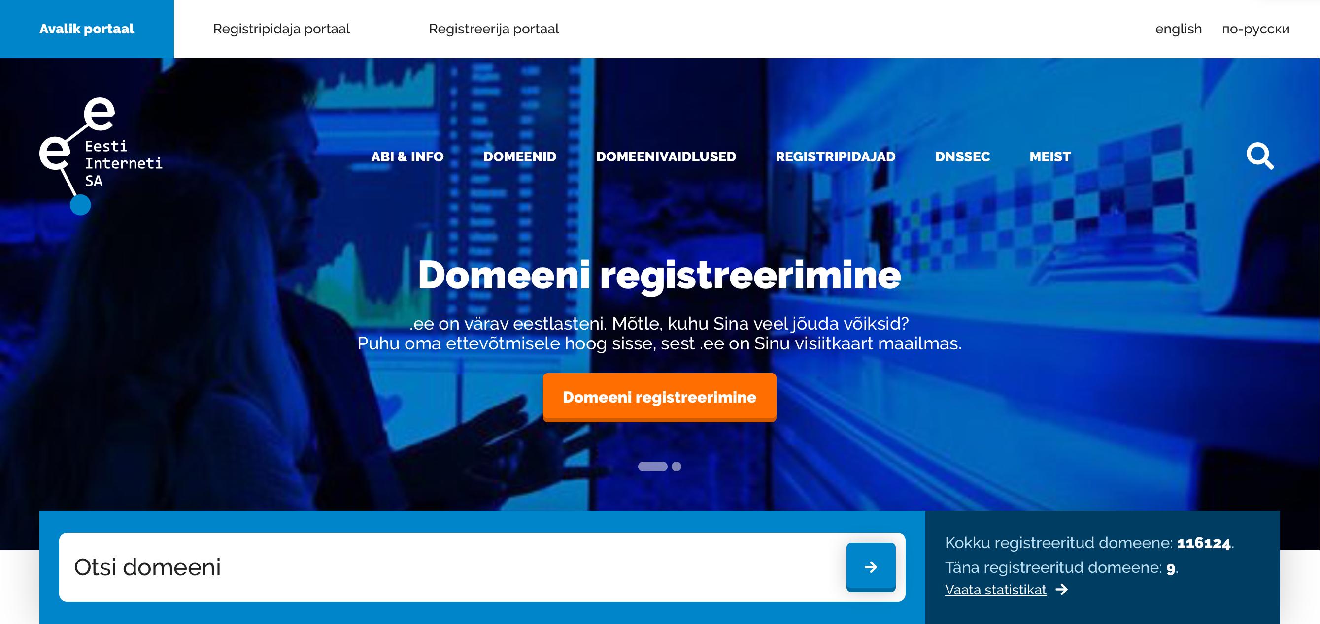 90912f19fe9 Tere tulemast .ee uuenenud veebilehele! — Eesti Interneti SA
